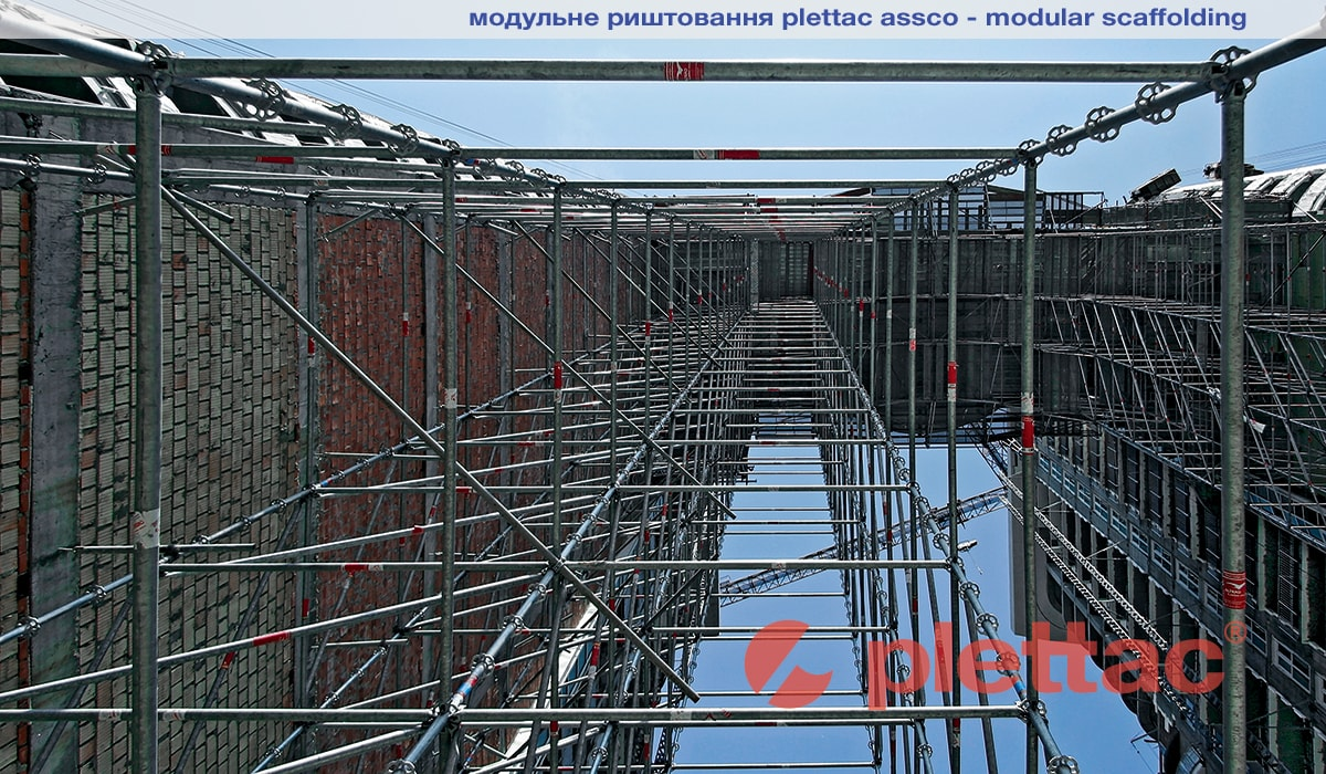 Scaffolding is a temporary framework of poles and boards
