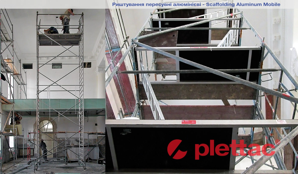 Mobile Scaffolding Product : Mobile scaffolding