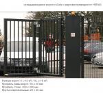 ворота скоростные sGate / speed gates sGate
