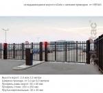 ворота скоростные / speed gates