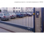 ворота раздвижные c внешним управлением / sliding gates with external control