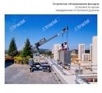 Стационарная на бетоне фасадная машина с люлькой на крыше / Стаціонарна на бетоні фасадна машина на рейках з люлькою на даху