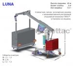 Стационарная компактная машина Luna с подвесной платформой / Стаціонарна компактна машині Luna з підвісною платформою