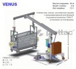 Стационарная компактная машина Venus с подвесной платформой / Стаціонарна компактна машина Venus з підвісною платформою