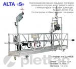 Стационарная подвесная платформа Alta-S / Стаціонарна підвісна платформа Alta-S