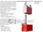 строительные подъемники falkon / construction hoists Falcon