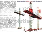 мачтовая рабочая платформа sc1000-sc1300 / mast work platform sc1000-sc1300