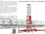 мачтовая рабочая платформа sc5000 / mast work platform sc5000