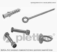 b_200_0_16777215_00_images_lesa_accessories_krepej_bf.png