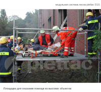 b_200_0_16777215_00_images_lesa_rescue_rescue-2bf.png
