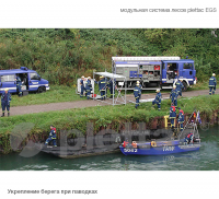 b_200_0_16777215_00_images_lesa_rescue_rescue-3bf.png
